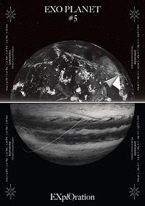 Jadwal Konser Exo 2017 Di Indonesia : jadwal, konser, indonesia, Planet, Exploration, Wikipedia