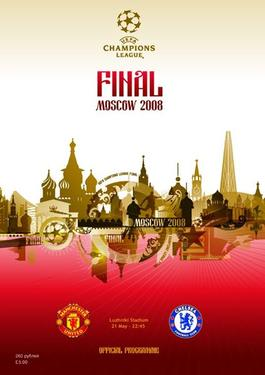 Final Moscow 2008