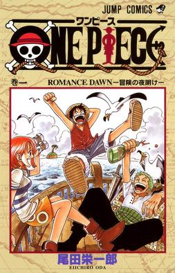 File:One Piece, Volume 1.jpg