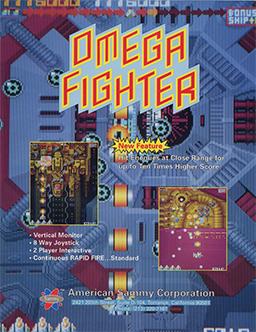 Omega Fighter  Wikipedia