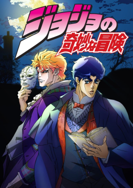 Jojo Bizar Adventure Phantom Blood : bizar, adventure, phantom, blood, JoJo's, Bizarre, Adventure, Series), Wikipedia