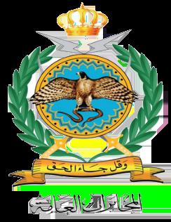 jordanian intelligence