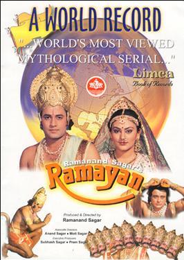 Ramayan (TV series)