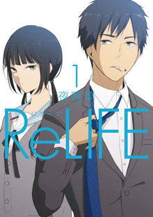 Download Relife Sub Indo : download, relife, ReLIFE, Wikipedia