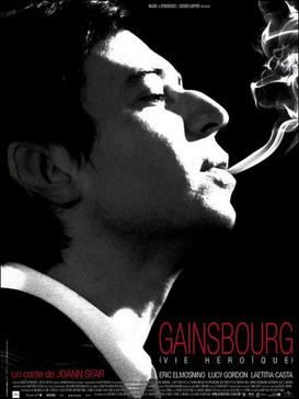File:PosterGainsbourgbiopic.jpg