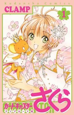 Cardcaptor Sakura Clear Card Season 2 : cardcaptor, sakura, clear, season, Cardcaptor, Sakura:, Clear, Wikipedia