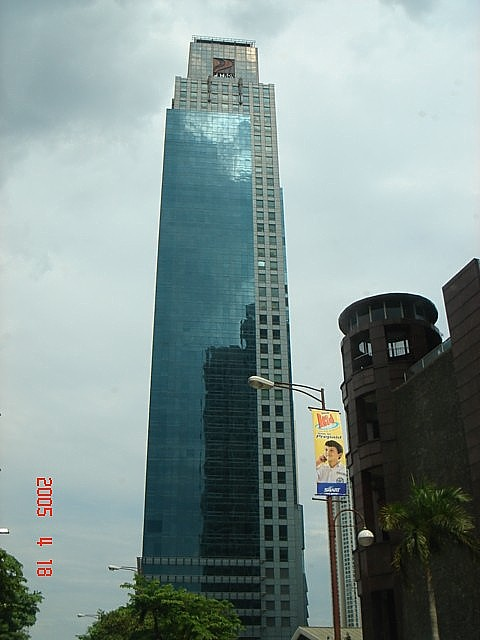 Petron Megaplaza Wikipedia