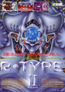 RType II  Wikipedia