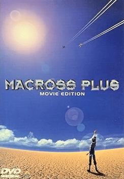 Animation Movie Wallpaper Macross Plus Wikipedia