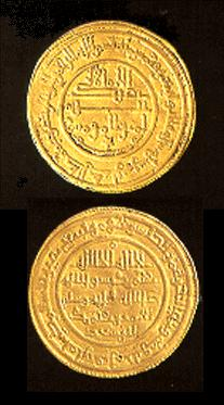 Abbasid coins during Al-Mu'tamid's reign