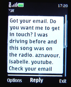 An SMS message being received