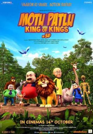 Motu Patlu King of Kings (2016) 720p DVDRip Hindi + Tamil