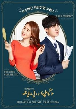 Download The Secret Life Of My Secretary Korean Drama : download, secret, secretary, korean, drama, Touch, Heart, Wikipedia