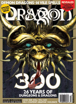 Dragon Magazine Cover