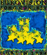ESC 1994 logo.png