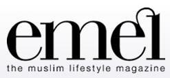 emel Logo