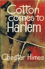 Cotton Comes to Harlem (novel)
