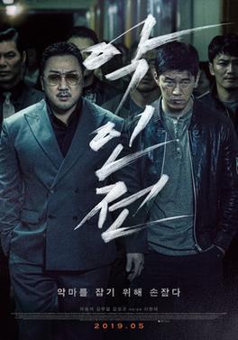 Judul Film Gangster : judul, gangster, Gangster,, Devil, Wikipedia