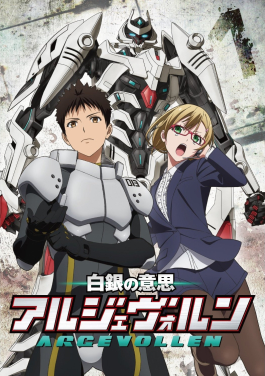 Anime Army Girl Wallpaper Argevollen Wikipedia