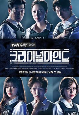 Designated Survivor Season 1 Sub Indo : designated, survivor, season, Criminal, Minds, (South, Korean, Series), Wikipedia