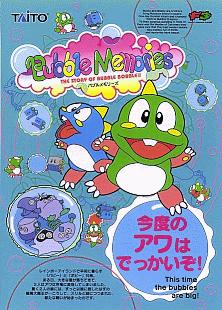Bubble Memories  Wikipedia