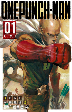 One-Punch Man Image