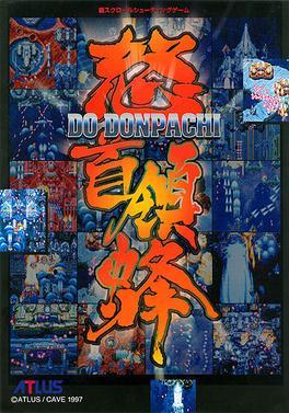 DoDonPachi  Wikipedia