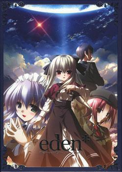 Anime Romance Wallpaper Eden Wikipedia