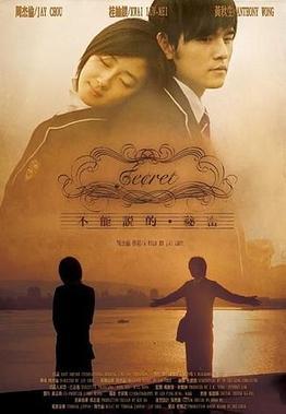 Bu neng shuo de. mi mi | Downloading in HD, dvdrip, bdrip.