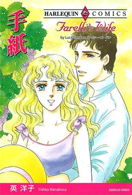 手紙 Tegami OHZORA PUBLISHING, Co.(2004/1) Origi...