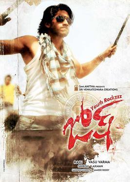 hindi dubbed movies of naga chaitanya - josh poster