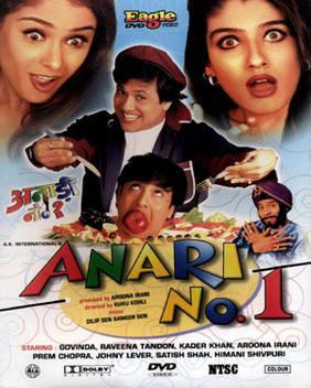 List Of Kader Khan Comedy Films : kader, comedy, films, Anari, Wikipedia