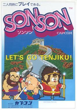 SonSon  Wikipedia