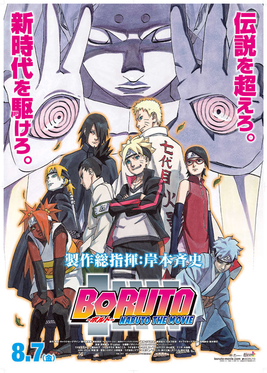 Boruto Episode 30 Sub Indo : boruto, episode, Boruto:, Naruto, Movie, Wikipedia