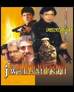 Jwalamukhi 2000 film  Wikipedia