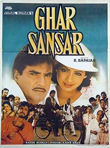Ghar Sansar  Wikipedia