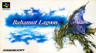 Bahamut Lagoon Coverart.png