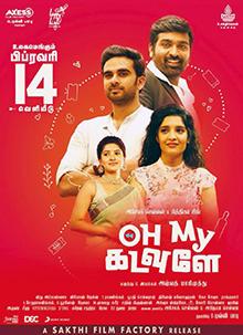 Oh Baby Once Again Kannada Song Download : again, kannada, download, Kadavule, Wikipedia