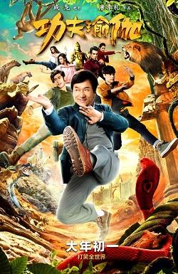 Kung Fu Yoga Full Movie Free Download : movie, download, Wikipedia