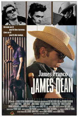 James Dean (film)