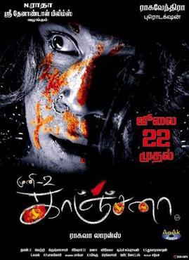 Telugu Sleeping Mp3 Songs Download : telugu, sleeping, songs, download, Kanchana, (2011, Film), Wikipedia
