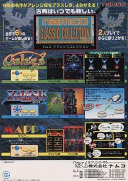 Namco Classic Collection Vol 1  Wikipedia