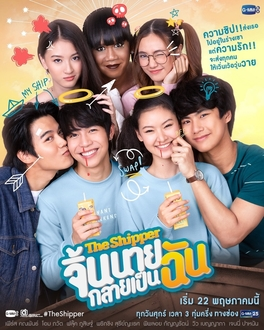 Princess Hours Thailand Ep 10 Eng Sub : princess, hours, thailand, Shipper, Wikipedia