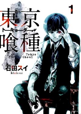 Download Tokyo Ghoul Re S2 : download, tokyo, ghoul, Tokyo, Ghoul, Wikipedia