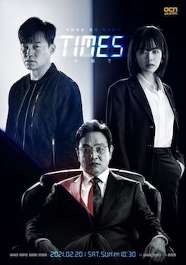 Download Drama Korea About Time : download, drama, korea, about, Times, Series), Wikipedia