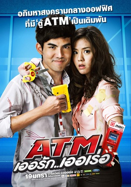 Thailand Movie Comedy : thailand, movie, comedy, Error, Wikipedia