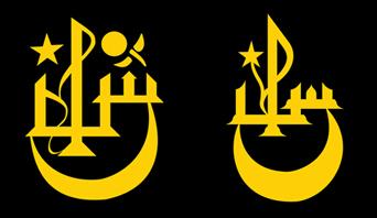 Old Emblems of İstanbul Lisesi