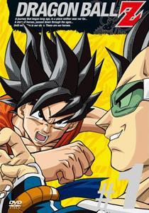 Dragon Ball Z Ep 1 : dragon, Dragon, Episodes, Wikipedia