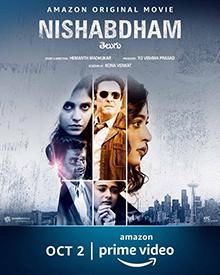Best Telugu Movies On Amazon Prime : telugu, movies, amazon, prime, Nishabdham, Wikipedia