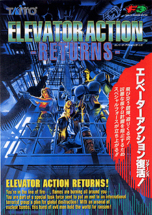 Elevator Action Returns  Wikipedia